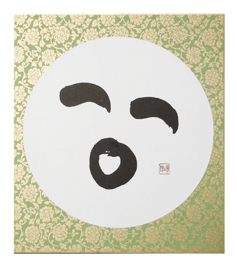 『emoji』