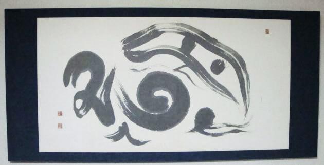 kankakou