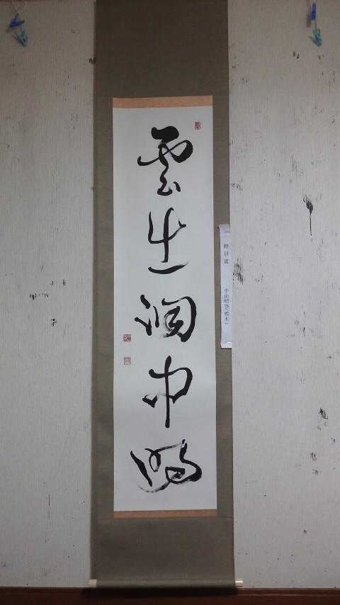 151001_1352~01