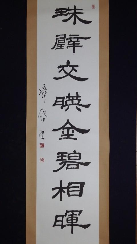 公募日本藝術書展 2016